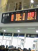 20060216070905