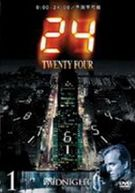 TWENTY FOUR,dvd