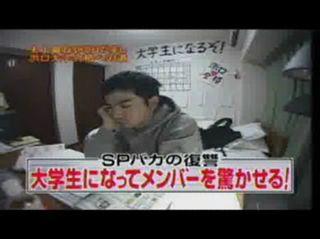 よゐこ濱口優大学生への道