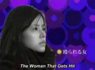 ココリコミラクルタイプのショートドラマ小西真奈美主演『殴られる女』