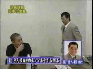 『次長課長』河本七変化面白漫才を視聴できます