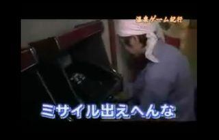 「ゲームセンターCX」温泉ゲーム紀行編を視聴できます