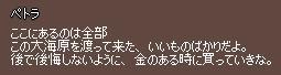 売り文句.JPG