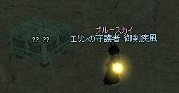 謎の遺跡.JPG