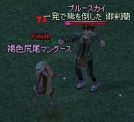 旋風.JPG