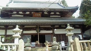 有馬温泉禅寺