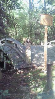 熱田神宮二十五丁橋
