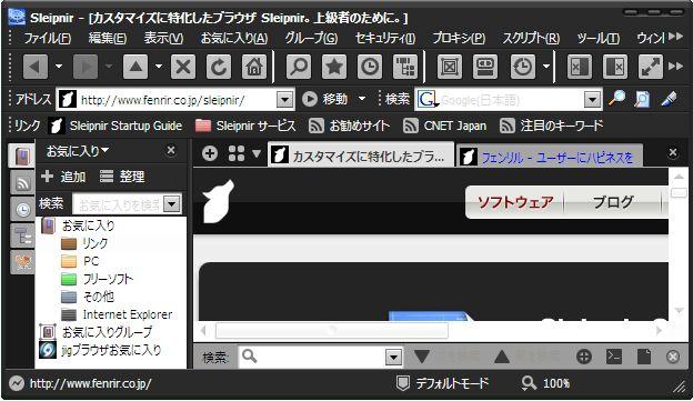Kuro_20080926162632.jpg