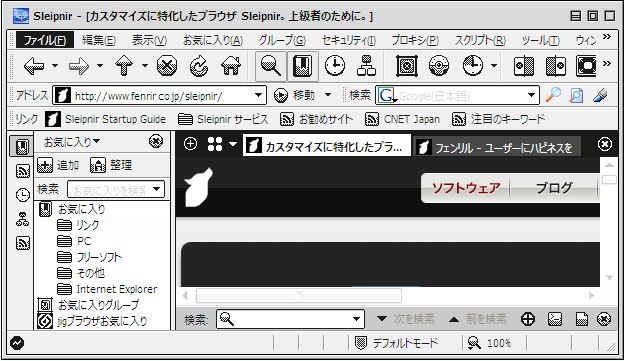 Mono_20080926162528.jpg