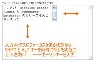 formresize_alpha.png