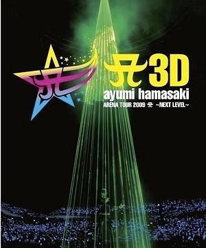 ayu3D映画ポスター