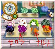 2009.1.21どうぶつの森