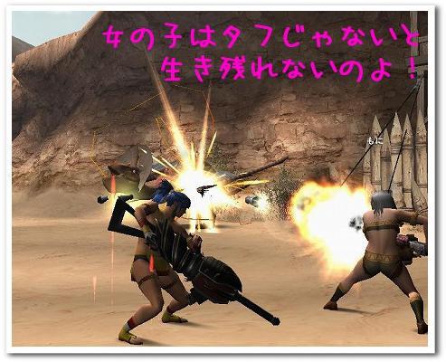 秘密兵器2