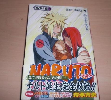 NARUTO53巻