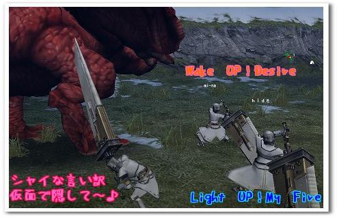 仮面武道会3