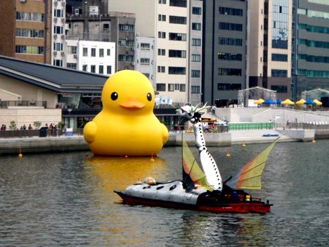 mega_duckling2.jpg