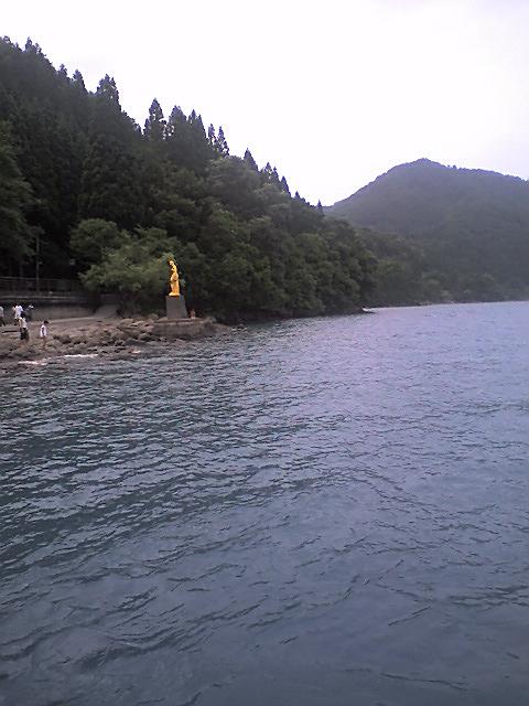 20061103205902.jpg