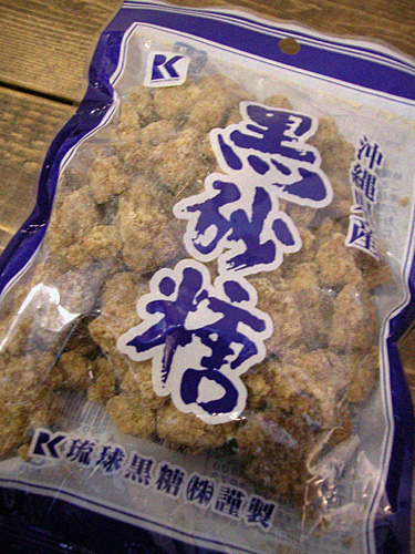 DSCN9660_kuro.jpg
