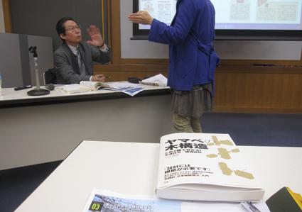 yamabeshi.jpg