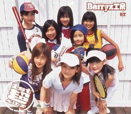 cho-berryz
