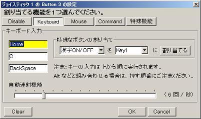 joy20090519173200.jpg