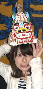 シーサーマユミ