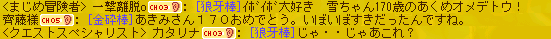 2009031903.png