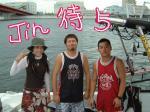 070905hayato・jin・5