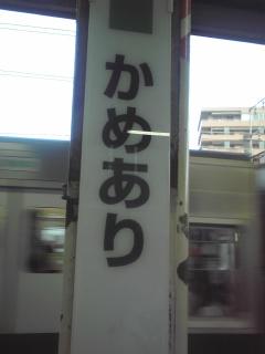 20090501173343