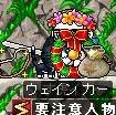 Maple0020.jpg