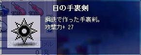 Maple0172.jpg