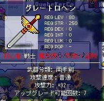 Maple0183.jpg