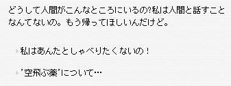 kuesuto02.jpg