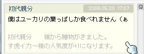 yu-kari.jpg