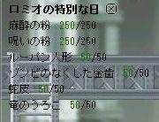 090211_17 - コピー