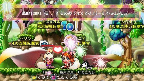 Maple_09 - コピー