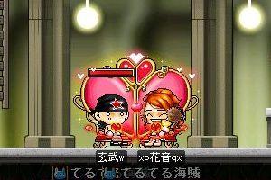 2009_6_21_002.jpg