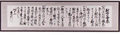 anzawa1.jpg