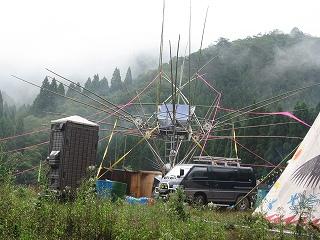 山水人2008