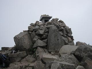 磐梯山頂上
