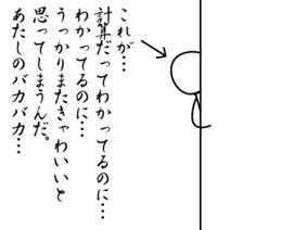 071001-3.jpg