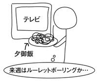 081501.jpg
