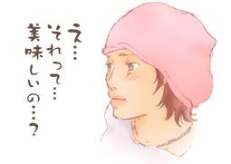 H070528moji.jpg