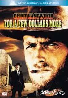 For a Few More Dollars DVD