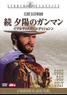the good ultimate dvd