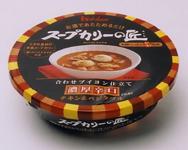 『スープカリーの匠』商品サイトへGO!
