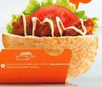 ピタパック タンドリーチキントマトセット