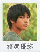映画「星になった少年」へGO!