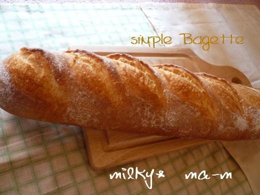bagette2i.jpg