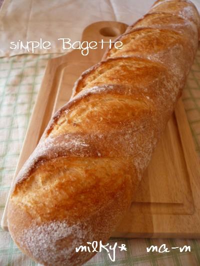 bagette2o.jpg